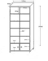 Шкаф сортировочный 12 ячеек (1050х500х2000)