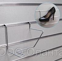 Полка для обуви под каблук (L- 155 мм) цинк