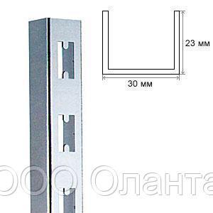 Планка перфорированная GLOBAL (L=2395 мм) хром арт. GL1