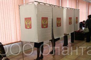 Кабина для голосования двухсекционная