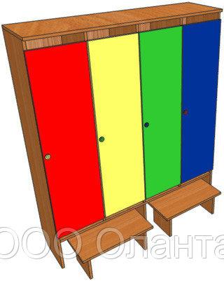 Шкаф четырехместный для раздевалки детского сада (1280х330х1400) арт. ШДО4