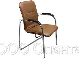 Конференц-стул Самба