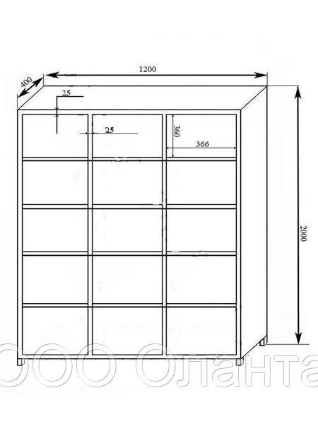 Шкаф сортировочный 15 ячеек (1200х400х2000)