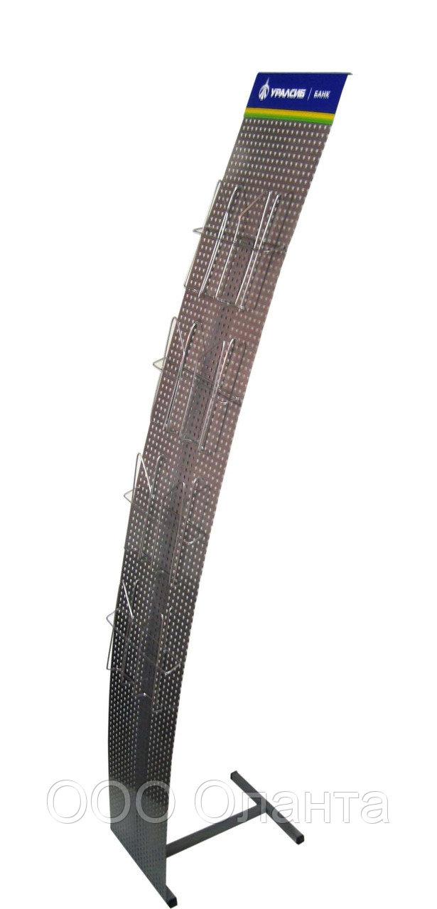 Буклетница перфорированная Парус (250х400х1600 мм) без карманов арт. П250