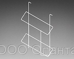 Карман проволочный А5 (глубина 40 мм)