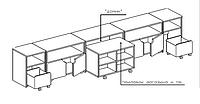 Набор тумб для детского сада (3200х400х620) арт. К2