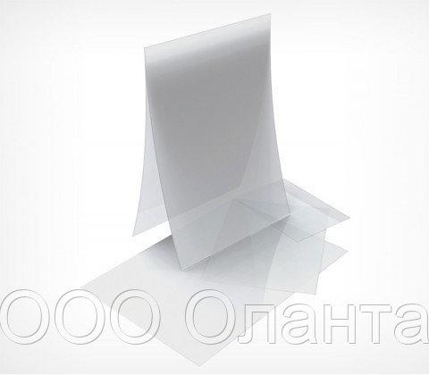 Пластиковый карман-протектор А4
