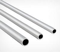 Алюминиевая трубка 500 мм (d=9 мм)