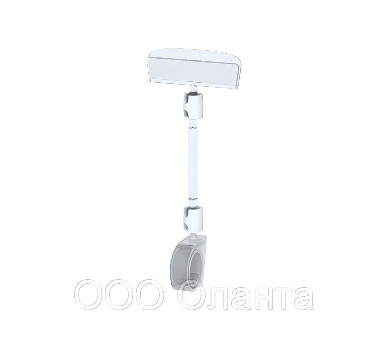 Универсальный ценникодержатель-улитка с ножкой 50 мм ROLL-CLIP-L арт.400005