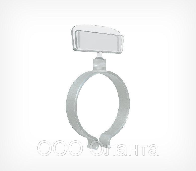 Ценникодержатель на колбасные изделия (D=30-45 мм) RING-CLIP арт.400015