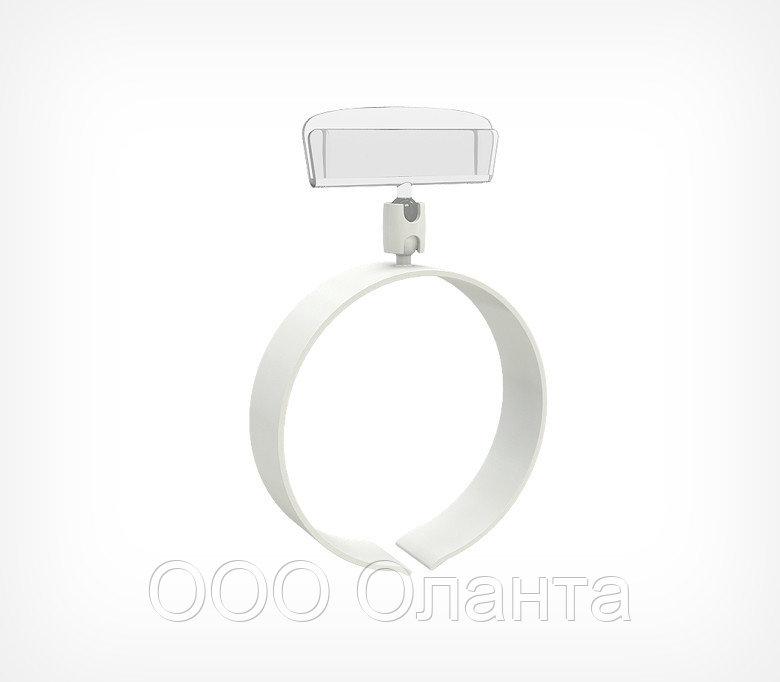 Ценникодержатель на колбасные изделия (D=80-140 мм) RING-CLIP арт.400015