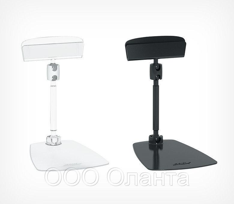 Шарнирный ценникодержатель на подставке ножка 50 мм FOT-CLIP арт.400018