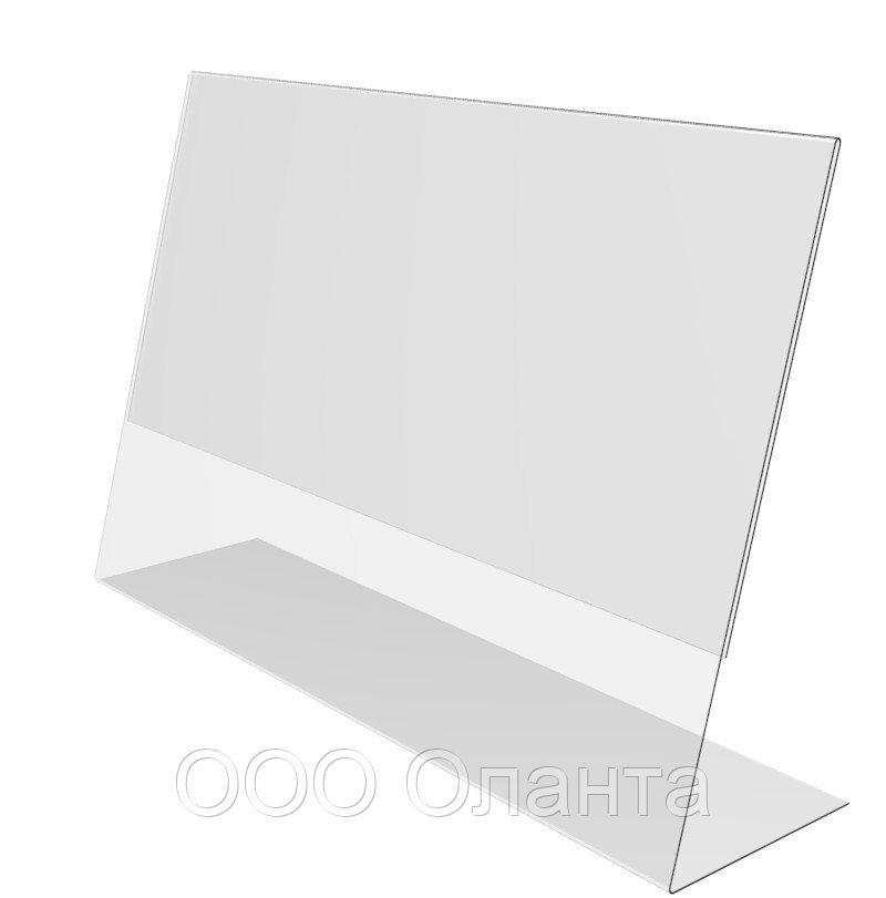 Ценникодержатель пластиковый горизонтальный (80х60) P-PRICER арт.738060