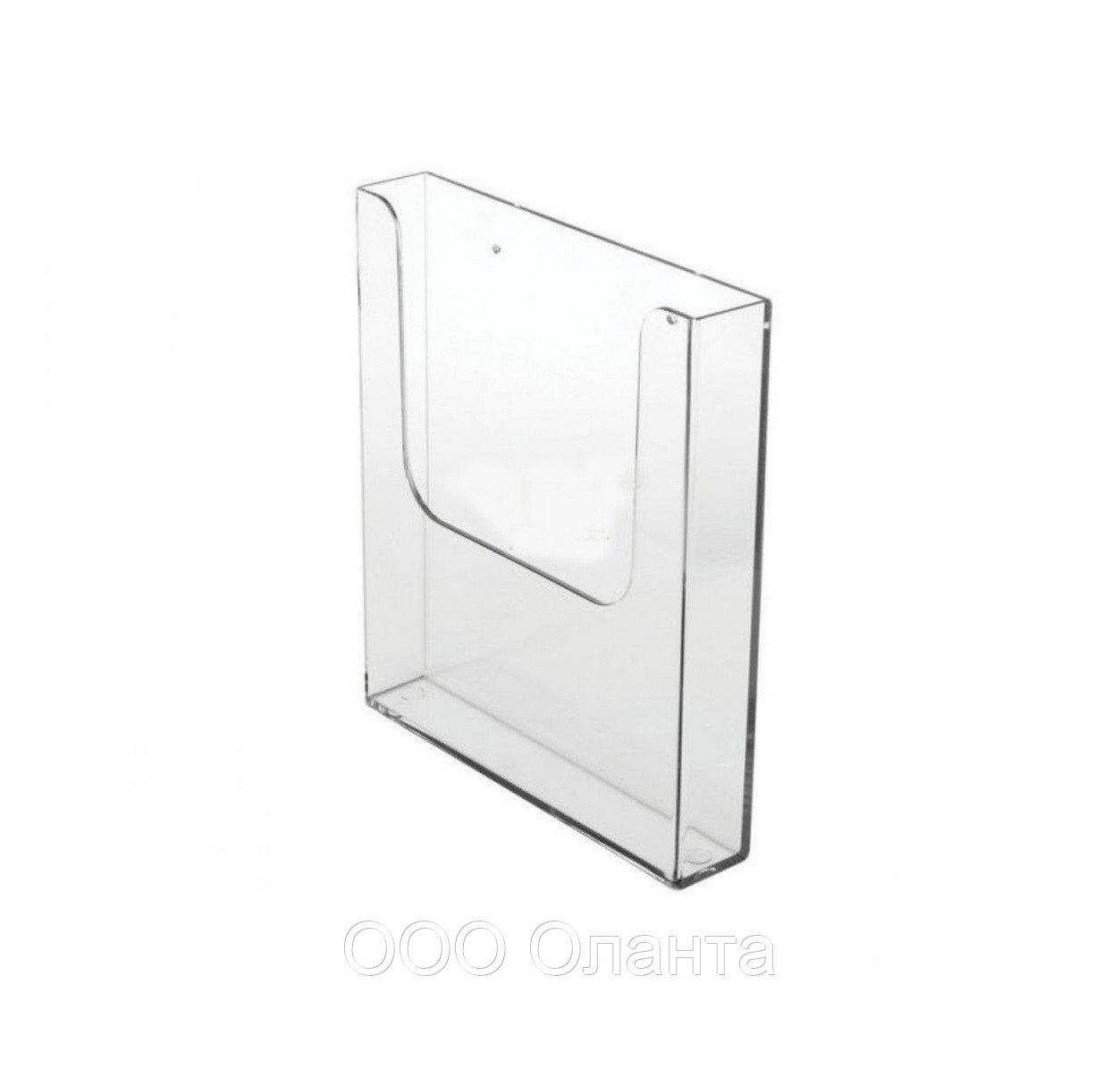 Карман для печатной продукции А4 DISP-W настенный арт.510013