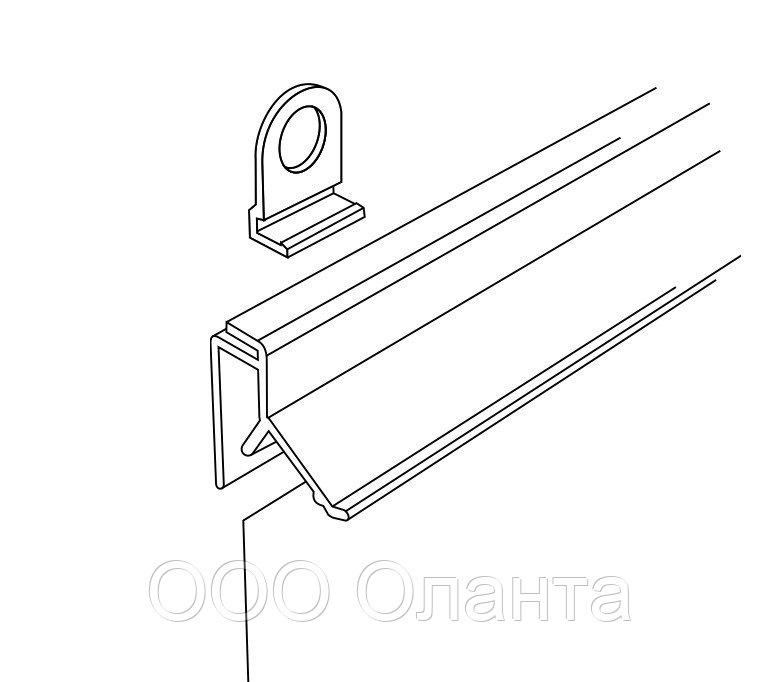 Профиль для плакатов защелкивающийся CLICKER (L=1200 мм) пластик арт.820003