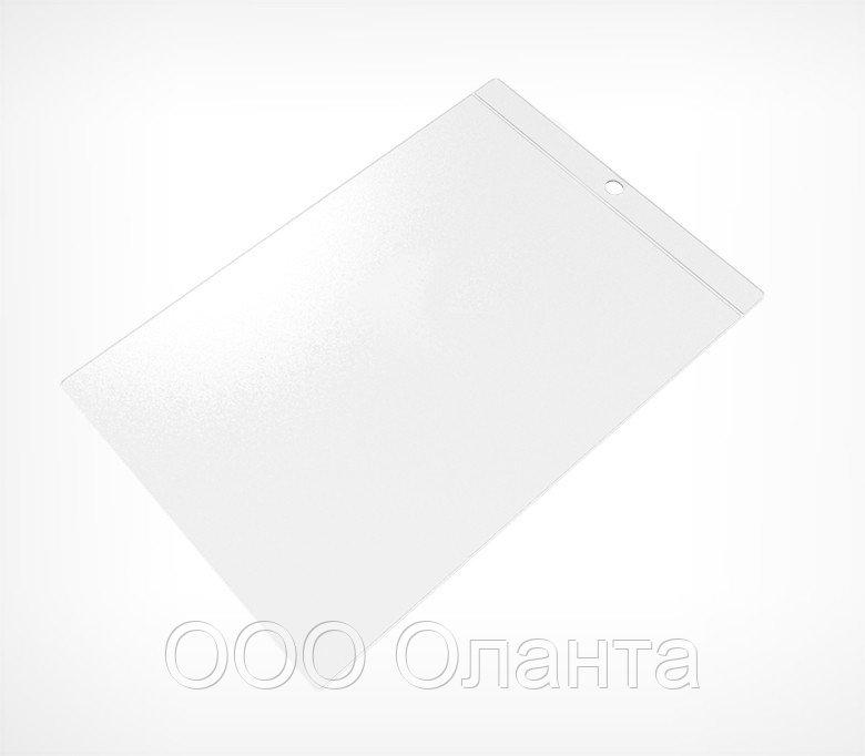 Карман А6 подвесной FW арт.731006