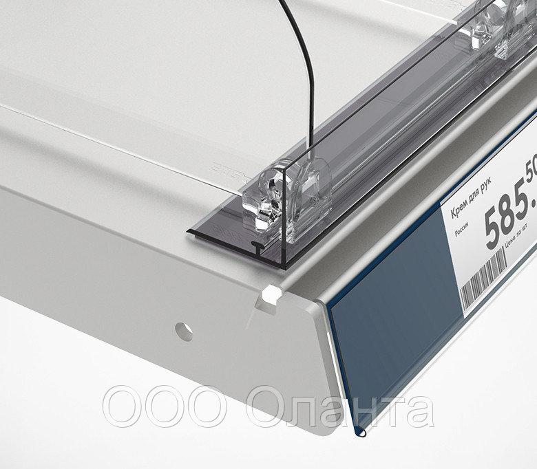Ограничитель передний с Т-держателем на магнитной ленте (L=1250 мм/H=30 мм) L-RAIL30-TM арт.771004
