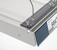 Ограничитель передний с Т-держателем на магнитной ленте (L=1250 мм/H=30 мм) L-RAIL30-TM арт.771004, фото 1