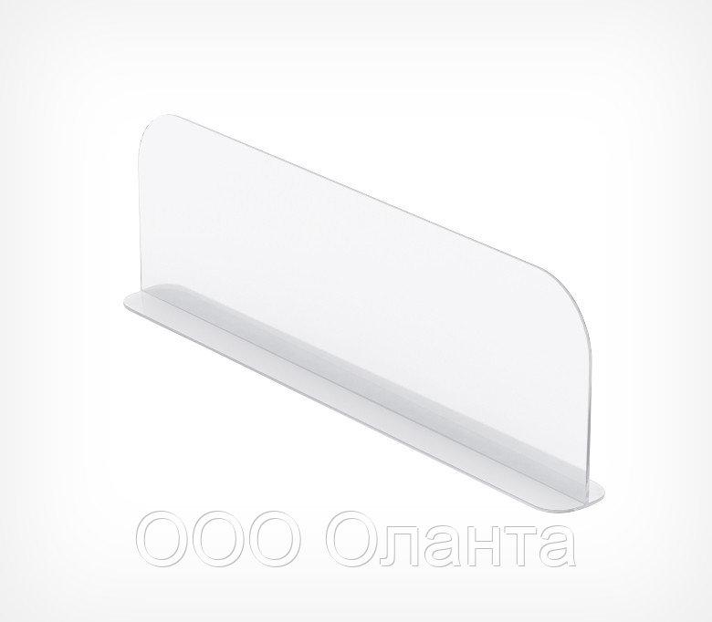 Пластиковый разделитель с нижним Т-профилем (L=380 мм/H=150 мм) DIVТ-150 арт.772150