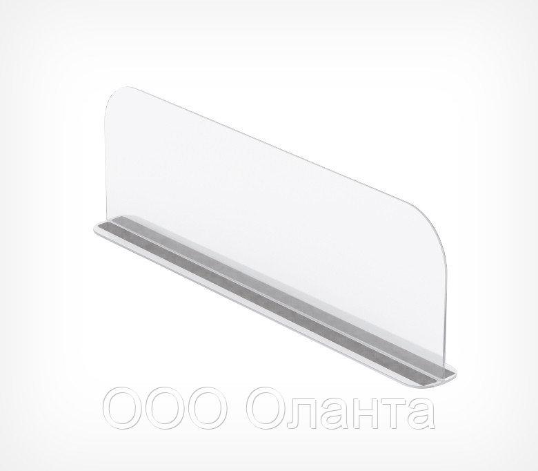 Пластиковый разделитель на магнитной ленте с нижним Т-профилем (L=375 мм/H=150 мм) DIVT-150-TM арт.772150