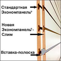 Слим-панель МДФ вертикальная (1200х2400 мм) арт.S1224
