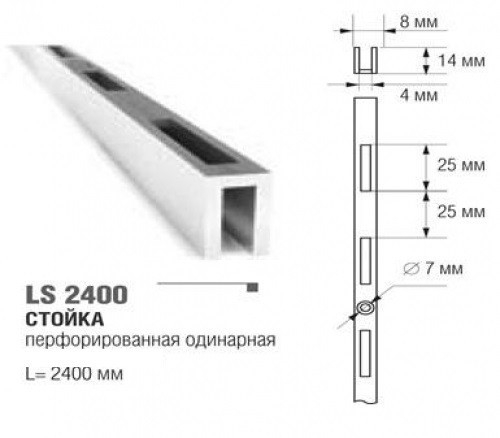 Рейка перфорированная LIGHT (L-2400 мм) алюминий хром арт. LS2400