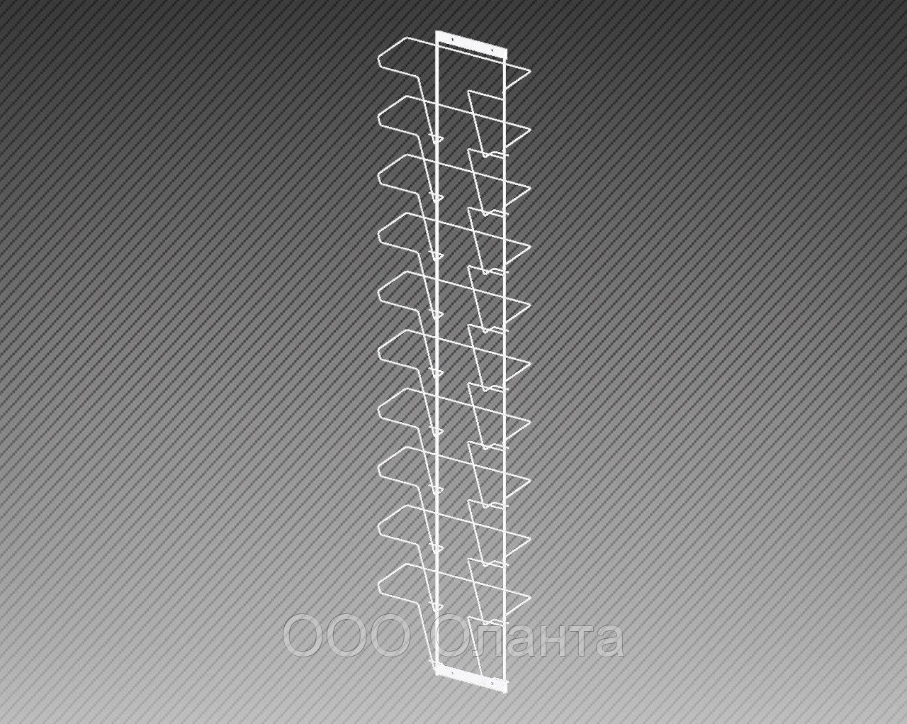 Полоса настенная для прайс-листов на 10 карманов формат А4 арт. СБС3-10Г