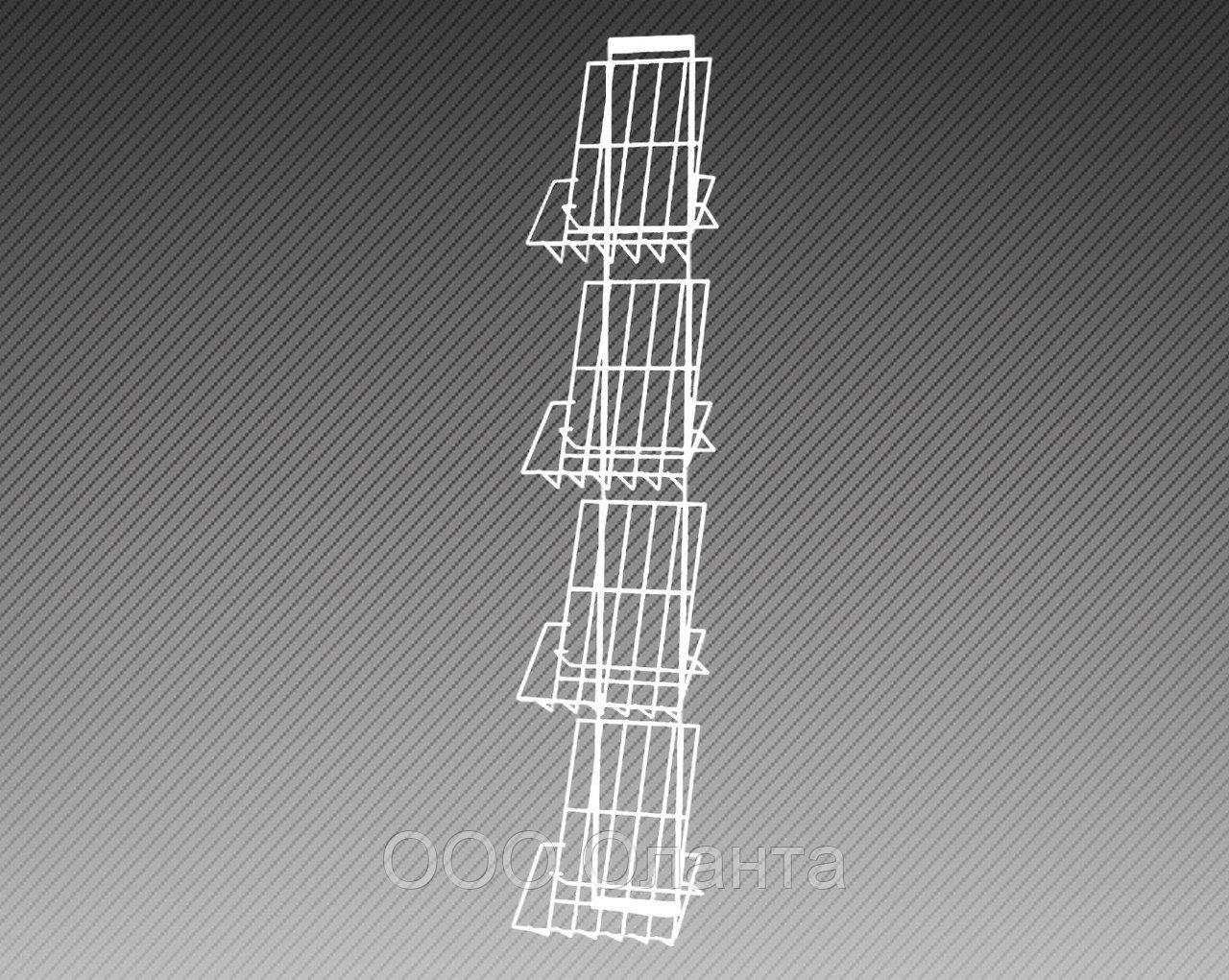 Полоса настенная для прайс-листов на 4 лотка формат А4 арт. СБС3-4Л