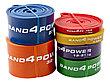 Резиновые петли для тренировок (комплект из 4х штук) (нагрузка 3 - 54 кг) BanD4Power, фото 4