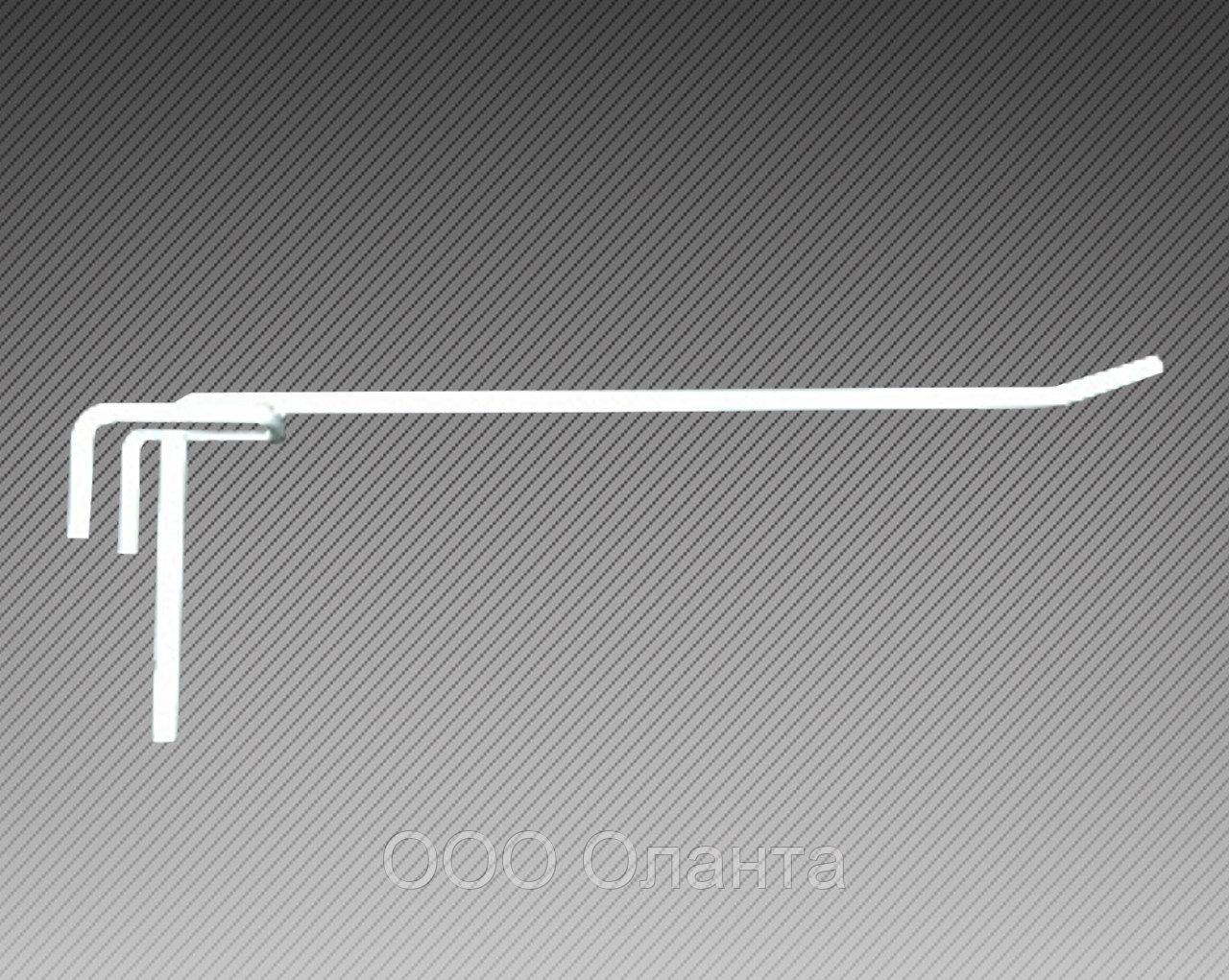 Крючок одинарный (L-250 мм) э/панель,сетка,перфорация