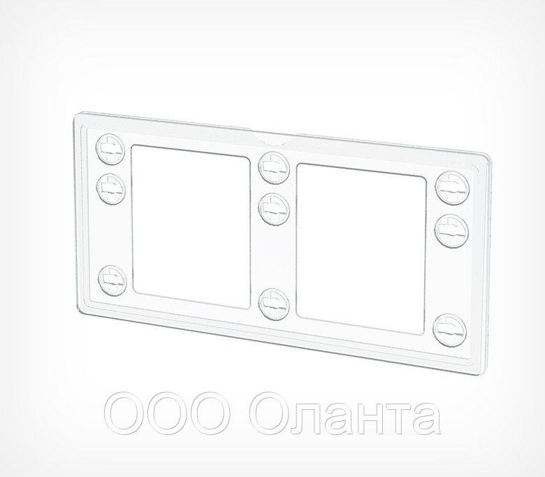 Рамка пластиковая с закгругленными углами 1/3 А4