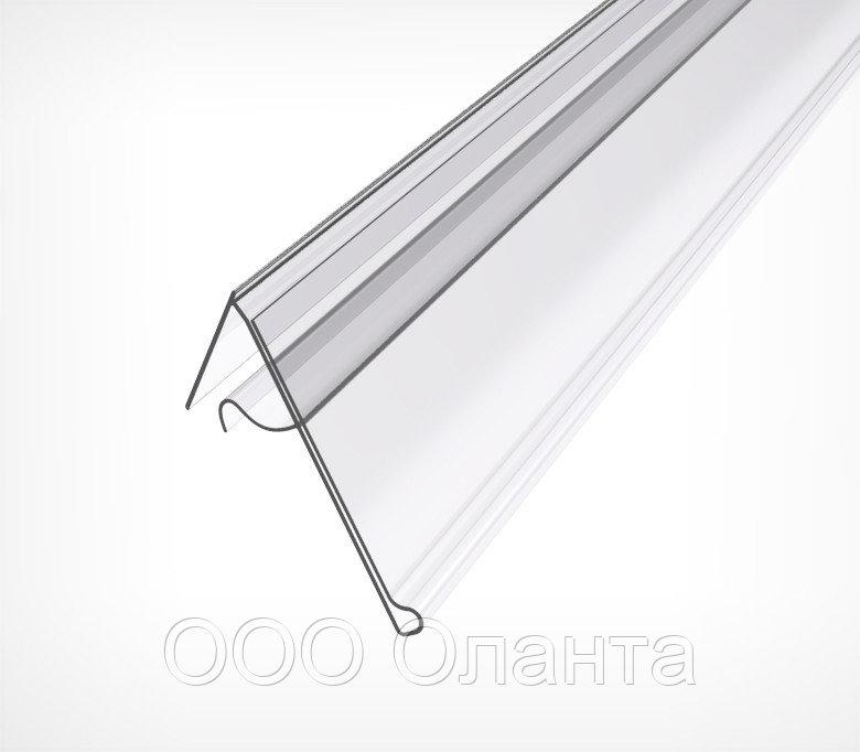 Ценникодержатель на корзины из металлических прутьев KOL39 (L=1250 мм)