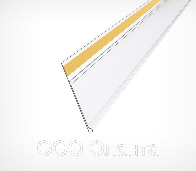 Ценникодержатель полочный самоклеящийся DBHT39 (L=1250 мм)