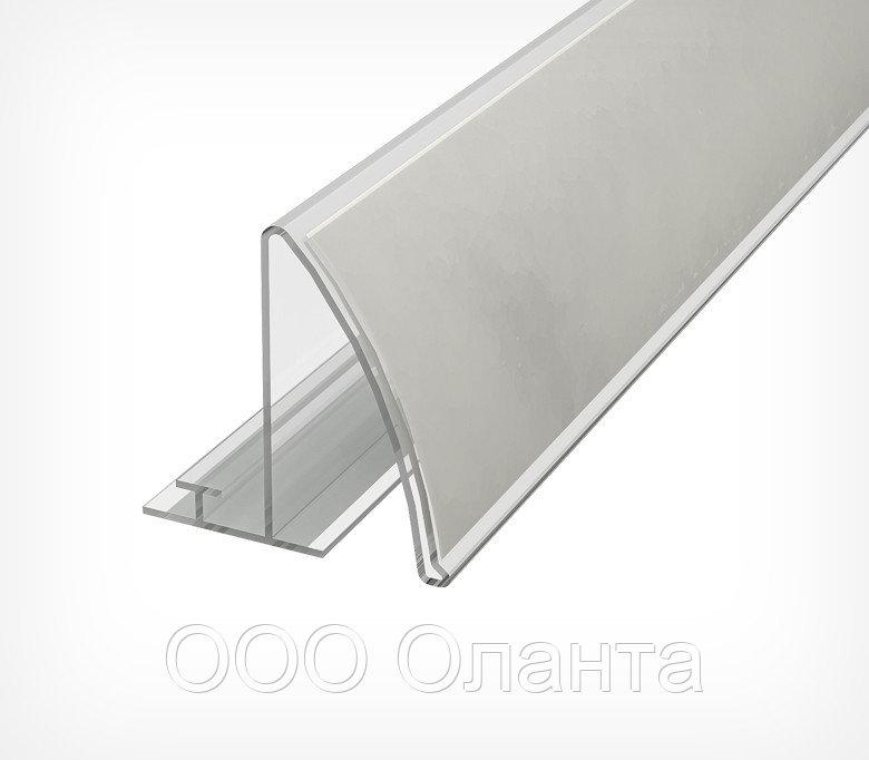 Закругленный полочный профиль с Т-основанием самоклеящийся PRO40 (L=1250 мм)