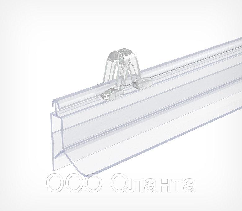 Клик-профиль для плакатов GRIPPER (L=600 мм) пластик арт.820005