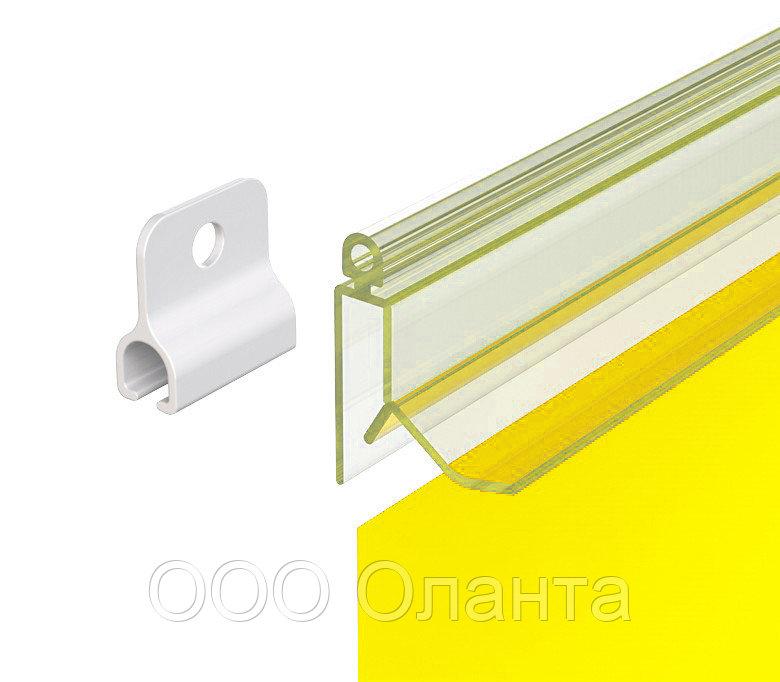 Петля GRIPPER CLIP для подвешивания пластикового профиля арт.820006