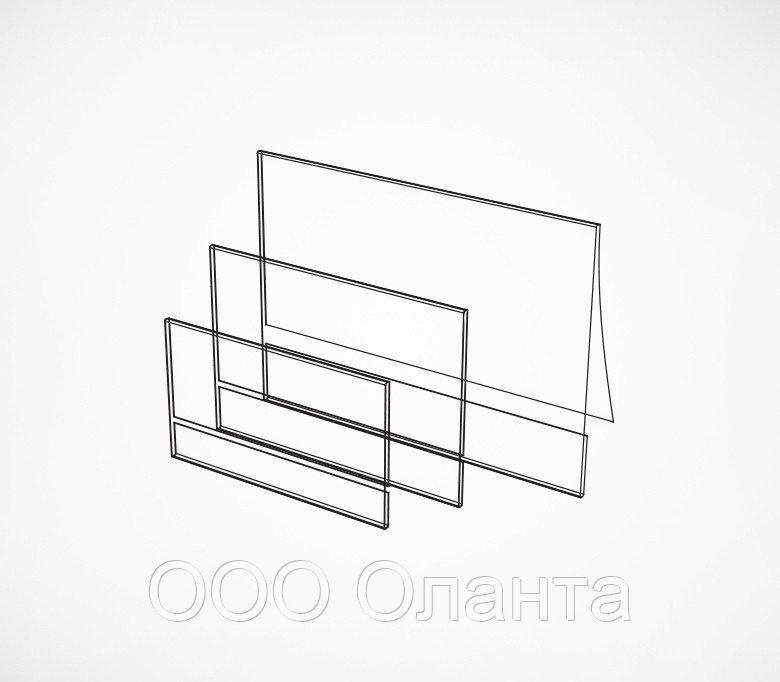 Ценникодержатель пластиковый горизонтальный (80х60) DELI-PRICER арт.738060