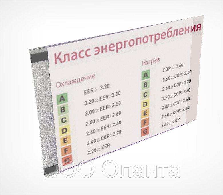 Карман горизонтальный А4 из прозрачного пластика PS-M с магнитным скотчем арт.734004