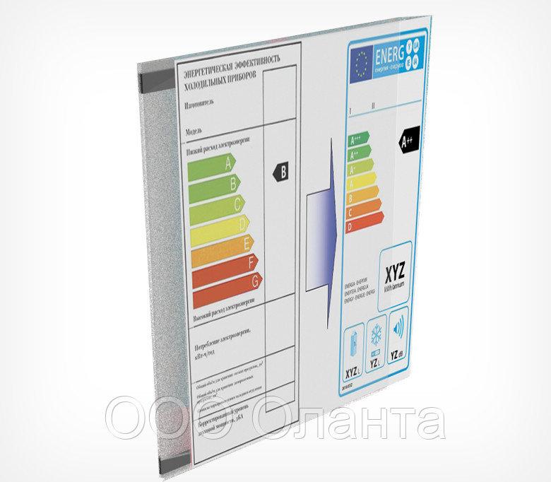 Карман вертикальный А6 из прозрачного пластика PS-M с магнитным скотчем арт.733006