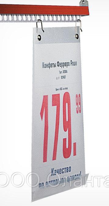 Карман вертикальный А4 подвесной с крючками PH арт.733004