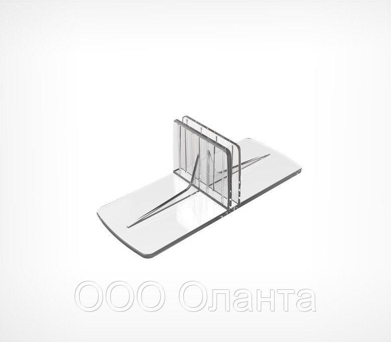 Клипса Т-образная для крепления пластиковых разделителей DIV-FOOT арт.777009