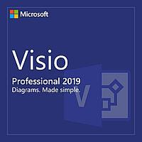 Microsoft Visio 2019 Professional, ESD, 1 ПК
