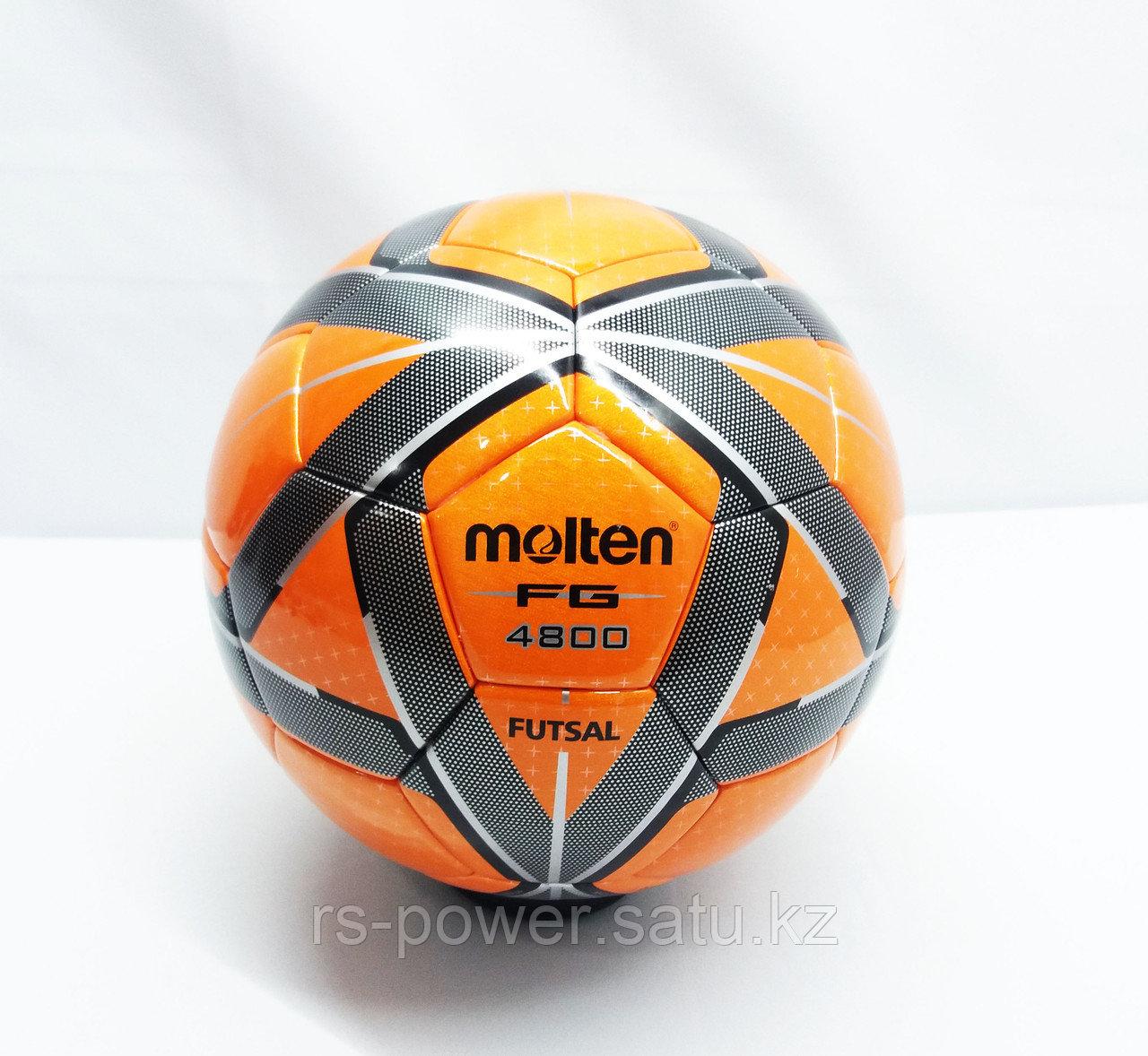 Мяч футбольный Molten