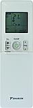 Кондиционер Daikin FTXG25LW / RXG25L White, фото 2