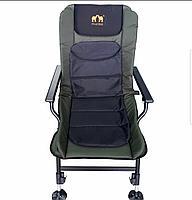 Карповое кресло