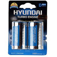 Батарейка D HYUNDAI POWER ALKALINE LR20