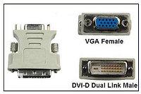 Переходник  Dvi-D 24+1pin папа -VGA 15pin мама, фото 1