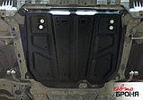 Защита картера и КПП Toyota Corolla 2007-2018, фото 2