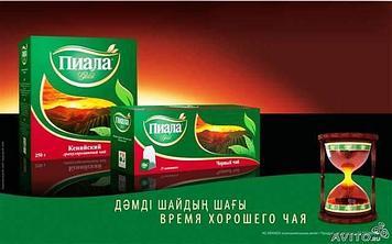 Пакетированный чай «Пиала» 100 шт.