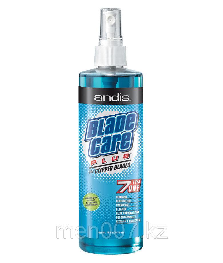 Уход за ножевыми блоками Andis 7 в 1 Blade Care Plus® Spray Bottle